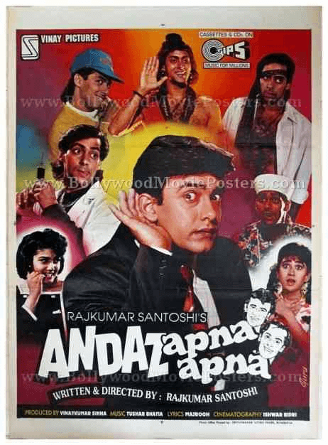 Old film poster new year gift