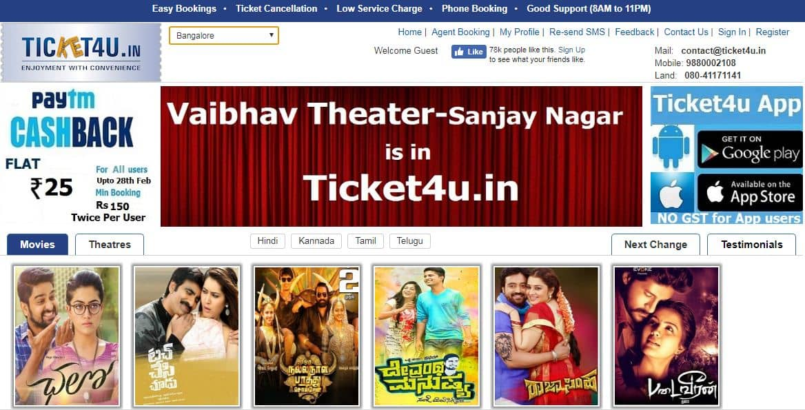 ticket4u.in - buying movie tickets online