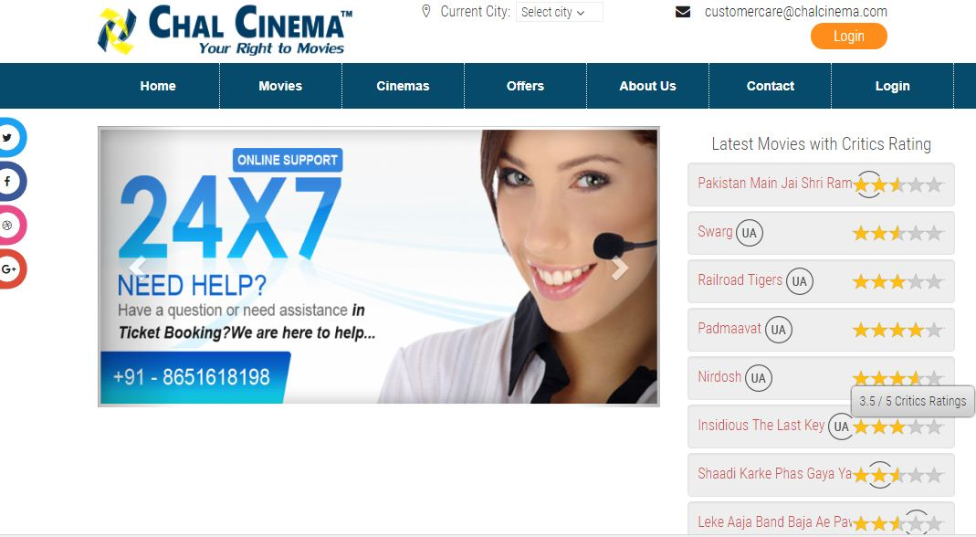 ChalCinema.com - online movies ticket booking website