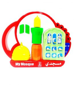 My Mosque toy for little kids