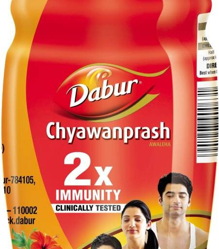 10 Best Chyawanprash Brands in India for Immunity & Health