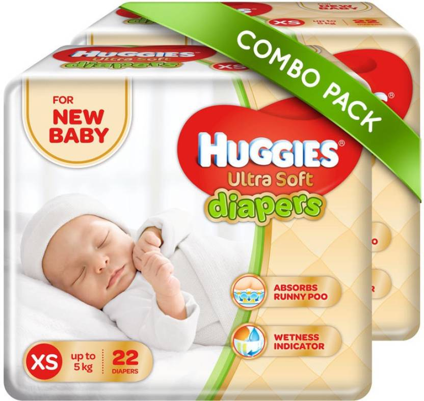 Huggies Ultra Soft Diapers (small)