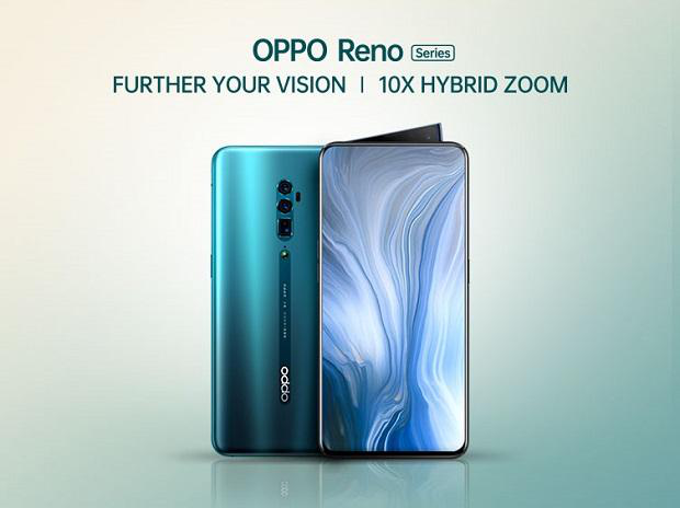 Oppo Reno Front and Back View